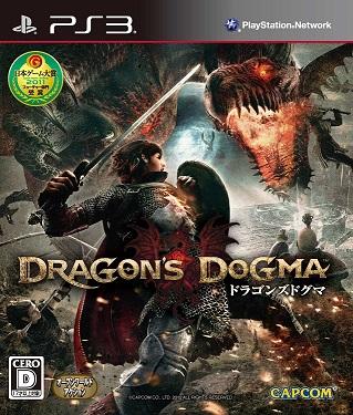 DRAGON'S DOGUMA ONLINE
