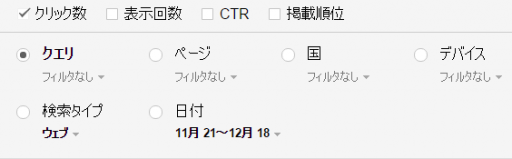search console