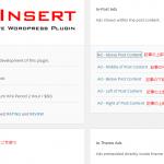 広告を貼るプラグインWp-insertが使いやすい