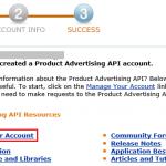 AmazonJSの設定と使い方