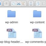 大量のWordPressファイルをアップロードする場合【重要】