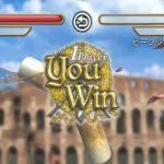 【更新】マツコ&有吉の怒り新党で紹介されたインディーズゲーム
