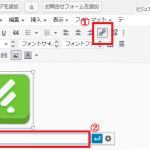 【更新】RSSとは?feedlyボタンの設置方法