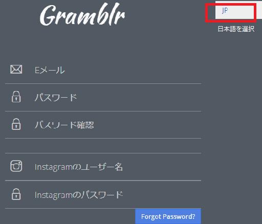 Gramblr