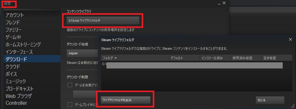 Steamのエラー