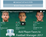 Football Manager のフェイスパック【手順】