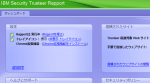 Rapport拡張機能が無効【IBM Trusteer Rapport】