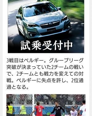 AMP自動広告