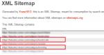 プラグインによるサイトマップの違い ファイル名・URL・noindex