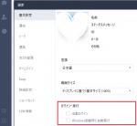 【パソコンでLINEを使う】PC版 LINE のダウンロードからアカウント登録まで