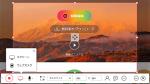 動画を録画するサイト型キャプチャーソフト ShowMore