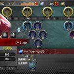 【更新】龍が如く ONLINE/リセマラの手順とSSR・SRキャラクター一覧