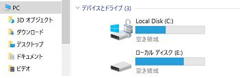 """壊れたパソコンのハードディスク(HDD・SSD)の処分 壊れたパソコンのハードディスクの処分は、PCが正常に作動する場合は消去ソフトを使用したり、また作動しない場合はHDDなどを取り出して物理的に破壊します。 ソフマップの場合、HDD破壊サービスを1台あたり930円(取出しも依頼する場合は+480円です。目の前で破壊し、家に持ち帰ります。 ビックカメラの場合は宅配便で回収し、データ消去証明書が発行されます。回収費用が1箱1780円で、データ消去サービスが3000円です。 パソコンが壊れていても、HDD・SSDは壊れていない可能性もあります。その場合、データを取り出せますし、HDD・SSDの再利用もできます。 壊れたパソコンからHDDを取り出す 壊れたパソコンからHDDを取り出すだけならば簡単です。しかし再利用するためには破損しないように注意が必要です。 電源やバッテリーをつなげたままで取り外しを行わない コード類は抜く 静電気帯びる衣類や場所は避ける 接続端子の部分には触れない HDDを取外す手順 ドライバーはネジに合ったドライバーを使います。 ACアダプタやバッテリーを取り外す パソコンを裏返しにする HDDのカバーのネジを外す HDDを固定しているネジを外す HDDをスライドさせて取り外す HDDは接続端子と反対側へスライドさせると取れます。上記はvaioの場合ですが、メーカーや製品によりHDDの場所は取外し方が違います。 Logitecの公式サイトに各メーカーのHDDについて記載があります。 参考→https://www.logitec.co.jp/connect/note_hd.html HDDとSSDの違い HDDのかわりにSSDを搭載しているパソコンもあります。SSDは軽く高速で静かであることが特徴ですが、高価です。それに比べHDDは安価です。 パソコンの立ち上がりが速いようにOSの入っているCドライブにはSSDを利用、大容量を必要とするデータの保存のDドライブにはHDDが使われるなど、それぞれの特徴を生かしたパソコンが発売されています。 壊れたPCのHDD・SSDからデータを取り出す HDDやSSDを外付けハードディスクとして利用できるHDDケースが発売されています。それをパソコンに繋いで、データを復旧させることができます。 外付けHDDについて 外付けHDDは1000円前後からあります。HDDを購入するよりも安く、PCだけではなくTVにも利用できます。 Amazonで売れ筋ランキング1位のHDDケースも1000円程度です。 HDDの接続規格の確認 HDDやSSDを接続する規格、接続規格(SATA接続やIDE接続)を確認します。新しい規格がSATAで、SATAとIDEでは接続端子が違います。 HDDのサイズの確認 HDDケースを利用するには、HDDのサイズを調べます。HDDの大きさと厚さです。 HDDの大きさ 3.5インチ・2.5インチ・M.2 HDDの厚さ 9.5mm・7mm 以上のことを、古いHDDで確認しておきます。 HDDケースを選ぶ 接続の規格を確認する サイズに合ったものを選ぶ HDD用かSSD用か、または両方に利用できるものか確認する HDDケースの対応OSをチェックする ケースとPCの接続方法を選ぶ(USB3.0・USB3.1・USB2.0がある) 2.5インチのケースにはHDD用とSSD用があります。 その他のHDDケース 無線で接続できるHDDケース 複数のHDDが組み込めるケース 無線や多くの複数のHDDを入れることができるケースもあります。 玄人志向やLogitecは店舗でも取り扱っている商品でオススメですが、Amazonで売れ筋1位のHDDケースを購入してみました。 HDDケースの選択 AmazonでこのHDDケースを選んだ理由は、売れ筋1位であり、レビュー数が多く、評価が高かったからです。  HDDケース 古いHDD 接続規格 SATAⅠ/Ⅱ/Ⅲ対応 SATA 大きさ 2.5インチ 2.5インチ 厚さ 9.5mm/7mm対応 9.5mm ハードディスク HDD/SSDケース HDD PCとの接続 USB3.0 Windows/Mac対応 UASP対応 [amazonjs asin=""""B01JOPMKYU"""" locale=""""JP"""" title=""""Salcar 【USB3.0】 2.5インチ 9.5mm/7mm厚両対応 HDD/SSDケース SATAⅠ/Ⅱ/Ⅲ対応 UASP対応 Windows/Mac 工具不要 簡単脱着 5Gbps 1年保証""""] UASPとは USBの拡張仕様で、UASPモードで接続されるとより高速でデータを転送できる。 HDD・SSDからデータを取り出す手順 上記のHD"""