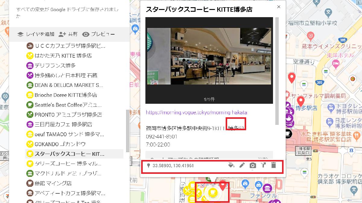 マップの位置